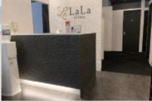 LaLa clinic
